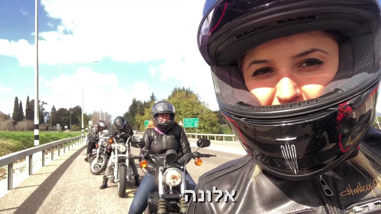 Harley Davidson Chicks HD