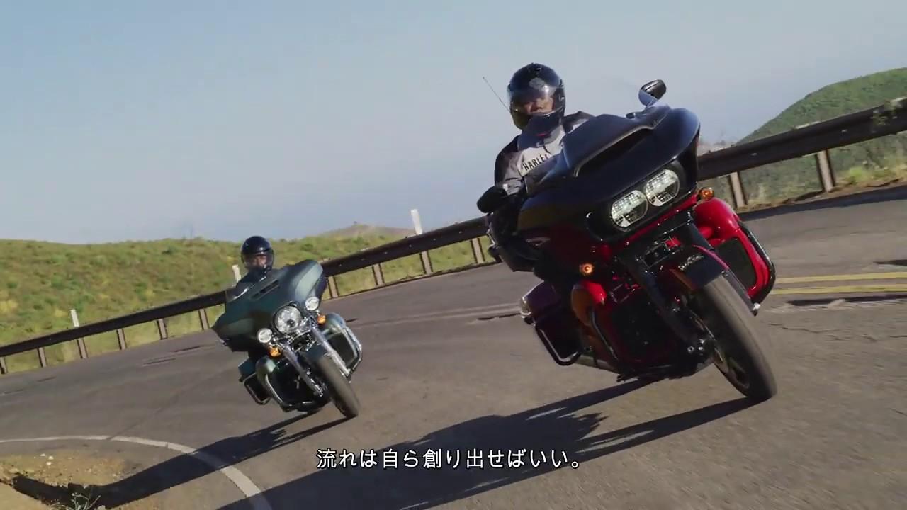 Reflex Defensive Rider System | Harley-Davidson Japan